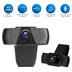 USB HD 1080P Webcam Built-in M