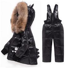 Olekid/зимняя куртка пуховик для мальчиков 2020; Зимний комбинезон