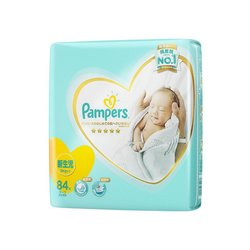 Pampers Imported from Japan Level Help Diapers NB84 PCs Ultrathin Breathable Infant Baby Diapers