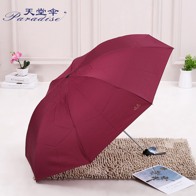 Manufacturers Direct Selling Paradise Umbrella Monopoly Pongee Umbrella Three Fold Umbrella Fully Automatic Umbrella Lightweight