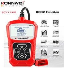 KONNWEI KW310 OBD2 סורק רוסית שפה רכב אבחון כלי OBD 2 רכב סורק עבור אוטומטי ODB2 רכב כלים טוב יותר מ ELM327