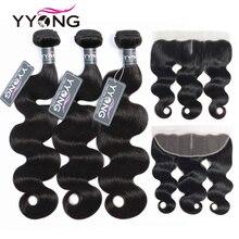 Yyong שיער 3 חבילות ברזילאי גוף גל עם חזיתי רמי שיער טבעי חבילות עם 13X4 אוזן לאוזן תחרה פרונטאלית