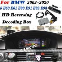 Car Reverse For BMW 5 E60 E61 E90 E91 E92 E93 2003~2020 NBT EVO CIC CCC Rear Back Up Camera interface Original Display Decoder