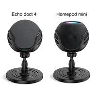 Supporto da tavolo per altoparlanti supporto rotante a 360 gradi per Echo Dot 4 supporto antiscivolo antigraffio e grigio nero per Echo Dot 4