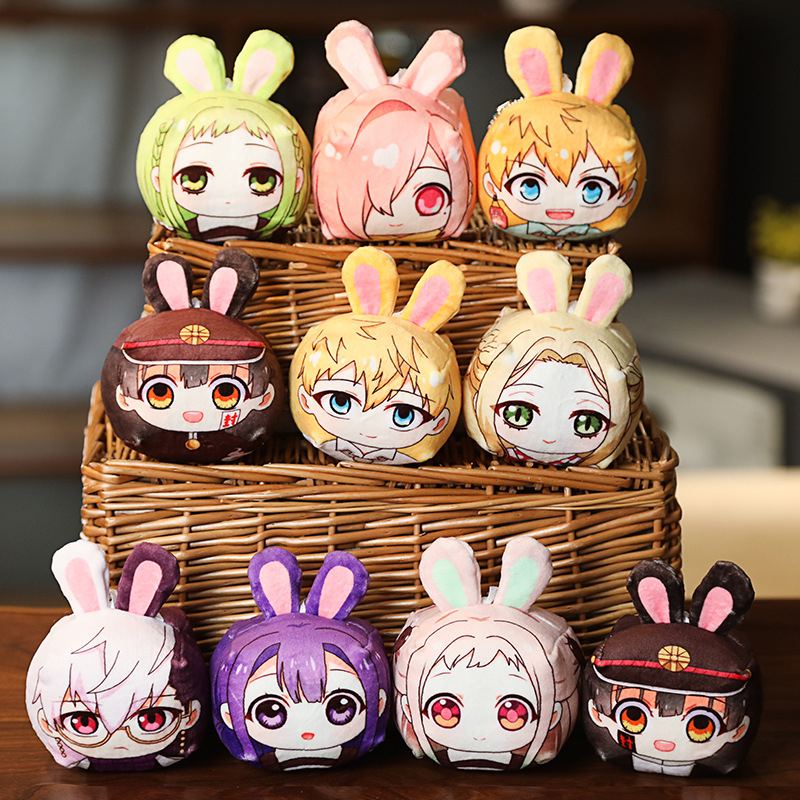 Toilet Bound Hanako Kun Yugi Amane Plush Dolls Doll Nene Yashiro Cosplay Down Cotton Lovely Anime Doll Figurine