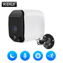 KERUI H.264 Outdoor Wireless 1080P 2MP Full HD 2.4G WiFi IP Camera Indoor Home Security Surveillance IR-CUT 18650 Battery Camera wireless outdoor wifi ir cut ip camera 1080p full hd 2mp cmos security cctv ip camera alarm pt for wifi and gsm sms alarm system