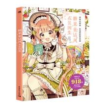 Candy fairy tale Clothing Atlas Comic books
