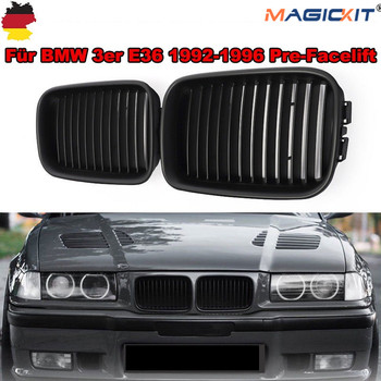 MagicKit Matte Black Front Kidney Grill Grille for BMW 3-Series E36 Saloon/Coupe 1992-96 image
