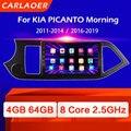 Автомобильный Android Gps-навигатор плеер для 2011 2012 2013 2014 KIA PICANTO Morning радио мультимедиа стерео WiFi 4 Гб 64 Гб 8 ядер IPS