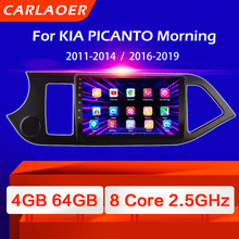 Car Android Gps Navigation Player For 2011 2012 2013 2014 KIA PICANTO Morning Radio Multimedia Stereo WiFi 4GB 64GB 8 CORE IPS