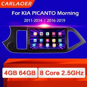 Carro android jogador de navegação gps para 2011 2012 2013 2014 kia picanto manhã rádio multimídia estéreo wifi 4gb 64 8 core ips