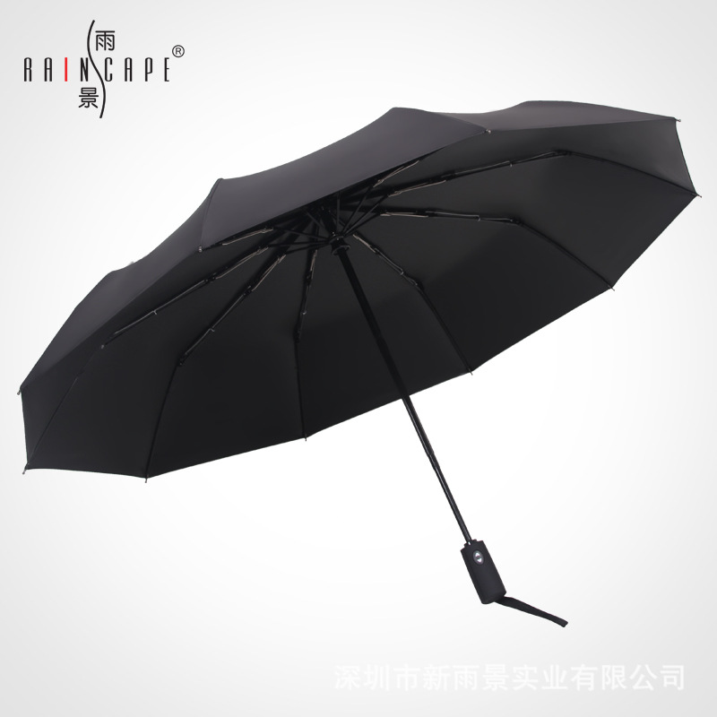 Rain Cape Vinyl Sun-resistant UV-Protection Fully Automatic Umbrella Business Umbrella Reinforced Wind-Resistant Folding Umbrell