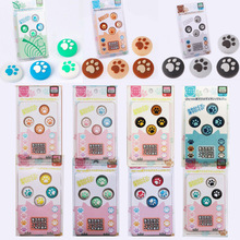 Cat Paw Claw Thumb Stick Grip Cap Joystick Cover For Nintendo Switch Lite NS Joy Con Controller Wii U Gamepad Thumbstick Case