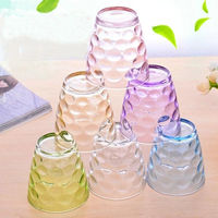 Glass Cups 6 Pack 300ML Color Creative Cup Glass Cup Household Glass Set Juice Rain Cup Whiskey Glass Drinking Glass Glass Cups