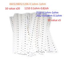 Kit d'assortiment de résistances (0,1 ohm-1ohm 200) 1%/0603/0805 /1206/ 1210/ 2512, 10 valeurs x 20 pièces, SMD