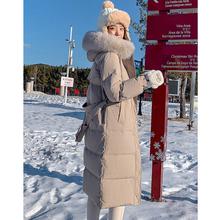 Nowa biała kaczka dół wyściełana długa kurtka puchowa kobiety długa kurtka puchowa na zimę kobiety długi płaszcz ciepłe grube ubrania damskie wysokiej jakości tanie tanio DMLFZMY CN (pochodzenie) Zima Pani urząd Osób w wieku 18-35 lat zipper PDD12 Pełna COTTON Sustans Suknem REGULAR Stałe