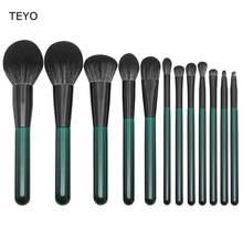 Набор кистей для макияжа teyo набор из 12 включая кисть век