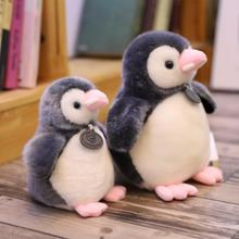 18/25cm INS Baby Appease Plush Doll cute Soft Penguin Pink Grey Stuffed Plush Toy Kids Sleeping Toy for girls children Christmas 25cm kawaii penguin with bag plush toy doll soft stuffed penguin cartoon animal toy cute birthday gift for children baby kid