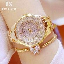 BS สร้อยข้อมือผู้หญิงแบรนด์นาฬิกาแฟชั่นผู้หญิงหรูหรา Rhinestone นาฬิกาข้อมือสุภาพสตรีคริสตัลนาฬิกานาฬิกาควอตซ์ Montre Femme