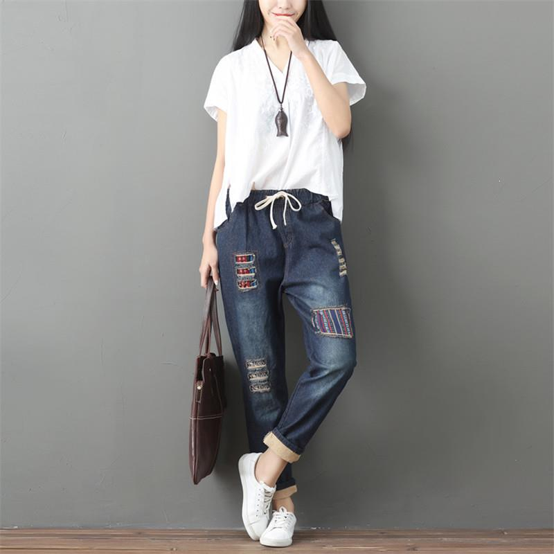 Women Autumn Boyfriend Jeans Harem Pants Patchwork Women Trousers Casual Plus Size Loose Vintage High Waist Denim Pants