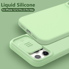 Nillkin iphone 12プロマックスケース液体iphone 5 12プロスライドカメラプライバシーカバーiphone 12