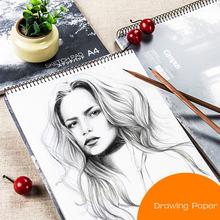 Бумага а4 для фотографий альбом рисования эскизов формата А3