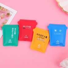 цена на Mini Winter Reusable Gel Hand Warmer Cute Funny Word Print Instant Heating Pack
