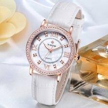 Женские кожаные часы wwoor белые роскошные кварцевые с бриллиантами