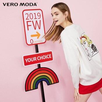 Vero Moda Women Loose Fit Drop-shoulder Long-sleeved Sweater | 319313561
