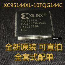 New2pcs XC95144XL-10TQG144C XC95144XL-10TQG144I XC2S30-5TQ144C XC2S30-5TQ144I XC2S30-6TQG144C XC2S30-6TQ144C XC3S50AN-4TQG144I