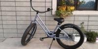 Beach Bike/Retro Bicycle Handle Aluminum Handlebar 22.2MM*25.4MM Handlebar Bicycle Accessories Bicycle Handlebar    -