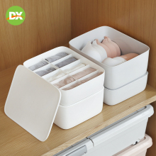 Bra Underwear Socks Storage Box Drawer Type Plastic Compartment Dormitory Finishing Artifact Cosmetic Makeup Organizer