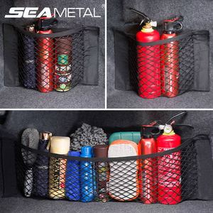 Mesh Trunk Car Storage Organizer Bag 40/50/60/80*25CM Mesh For Trunk Luggage Holder Pocket Sticker Nylon Auto Organizer In Trunk(China)