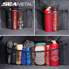 Organizador de almacenamiento de coches para maletero bolsa de malla de 40/50/60/80x25CM para maletero, portaequipajes, pegatina de bolsillo, organizador automático de nailon para maletero