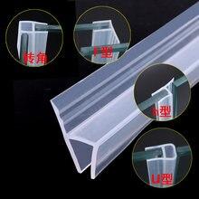 Фотолюминесцентная уплотнительная лента для душевой лейки длина