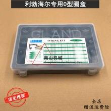 Комплект уплотнительных колец для экскаватора либхер 950 926