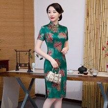 Nuevo Qipao tradicional chino corto de rayón para mujeres Vintage Oriental Cheongsam novedad vestido Formal chino M L XL XXL 4XL