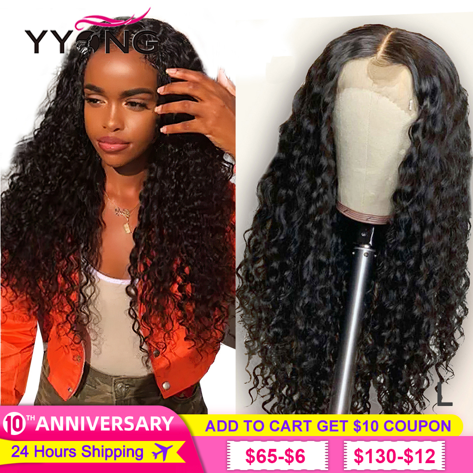 Yyong 13x4 Lace Front Human Hair Wigs With Baby Hair Indian Deep Wave Remy Human Hair 120% Lace Front Wigs For Women Low Ratio