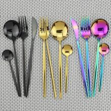 4 шт золотой набор посуды 304 нержавеющая сталь столовые приборы Радужный набор столовых приборов нож вилка ложка набор серебряных изделий набор столовой посуды для кухни