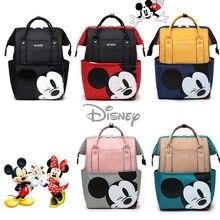 Disney детские сумки для подгузников сумка мам большая емкость