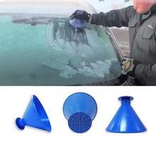 Скребок для льда, пригодный для удаления снега на лобовом стекле автомобиля, волшебный инструмент для удаления снега, лопата для льда в форме конуса, инструмент для удаления снега, один круглый
