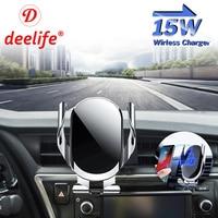 Deelife-Soporte de teléfono móvil para coche, cargador inalámbrico de 15W, para salpicadero, portátil, para teléfono inteligente, salida de aire