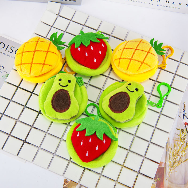 Kawaii avocado zero wallet coin bag stuffed plant fruit baby key bag keyring for creative children's gifts