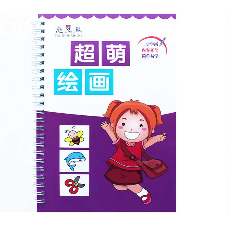 Nuevo Libro De Dibujos Animados De Animalesvegetalesplantas Para Colorear Libros Para Niños De 3 A 9 Años