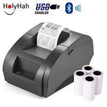 Impresora térmica de recibos, 58mm, Bluetooth, USB, para teléfono móvil, Android iOS, Windows, supermercado y tienda