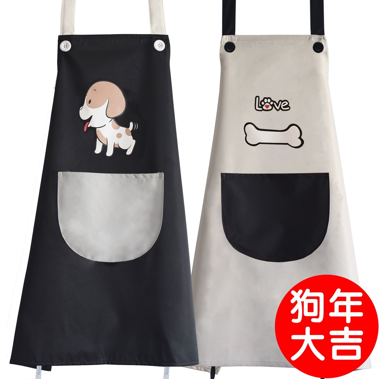 Pet Shop Bath Division Work Clothes Bath Robe Industry Waterproof Apron Cat Dog Beauty Toiletries Tool