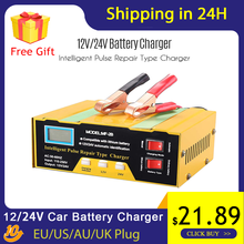 12V/24V Car Battery Charger Intelligent Pulse Repair Type Charger with Digital Display for Car Cell Motorcycle Battery EU Plug