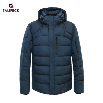 2020 New Collection Winter Jacket Men Fashion Jackets Cotton Warm Winter Coat Padded Jacket Quilted Jacket Mens European Size 2020 men s cotton clothes printed winter jacket coat youth men s cotton padded coat cold proof warm men s clothing