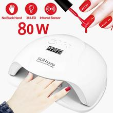 LED Nail Lamp for Manicure  Nail Dryer Machine UV Lamp For Curing UV Gel Nail Polish With Motion sensing LCD Display nail dryer uv led lamp light gel polish nail art curing manicure machine 72w digital display sensing nail lamp 30 leds