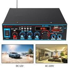 800 Вт 12В 220В HIFI 2CH автомобильный аудио стерео усилитель мощности bluetooth FM радио домашний кинотеатр усилители музыкальный сабвуфер звуковая система